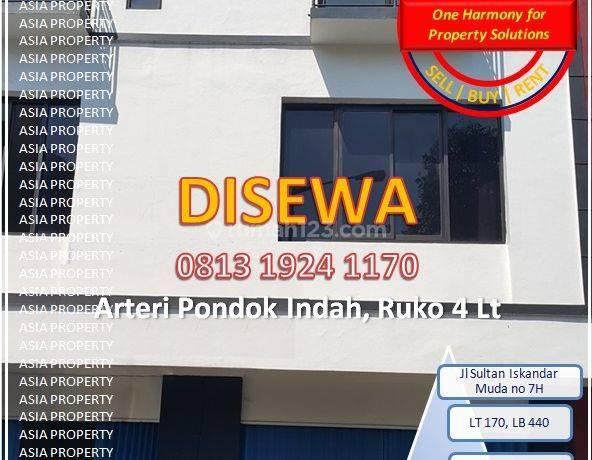 ruko double Jalan Sultan Iskandar Muda arteri pondok indah depan halte busway