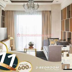 Apartemen Daan Mogot City Jakarta Barat (MI000243)