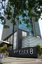 Virtual Office District 8 SCBD