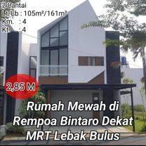 Dijual cepat Rumah mewah Di Rempoa Bintaro Dekat MRT Lebak Bulus