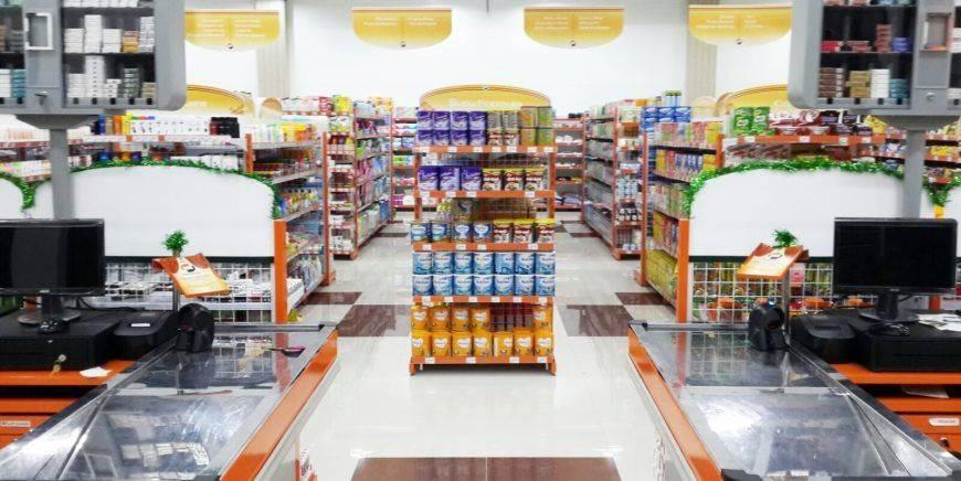 Pusat Perbelanjaan
